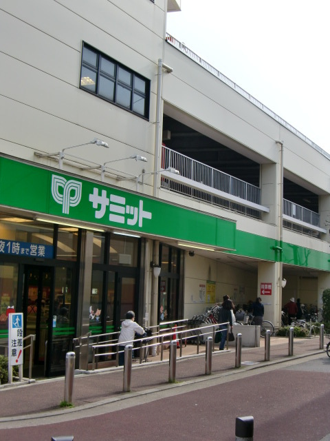 K's Crest[周辺施設]スーパー