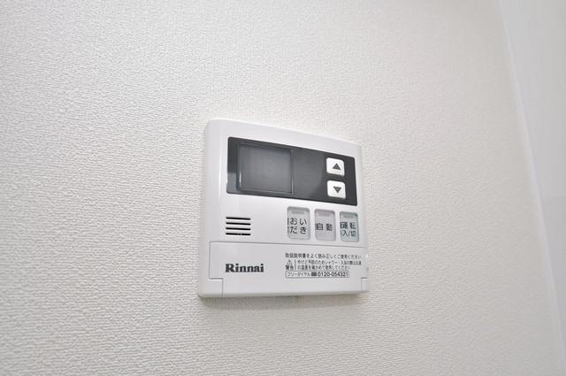 メゾン・ソレイユ長栄寺 給湯リモコン付。温度調整は指1本、いつでもお好みの温度です。