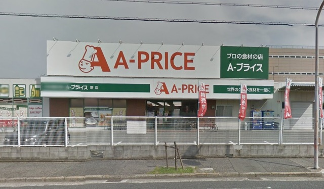 A−プライス堺店