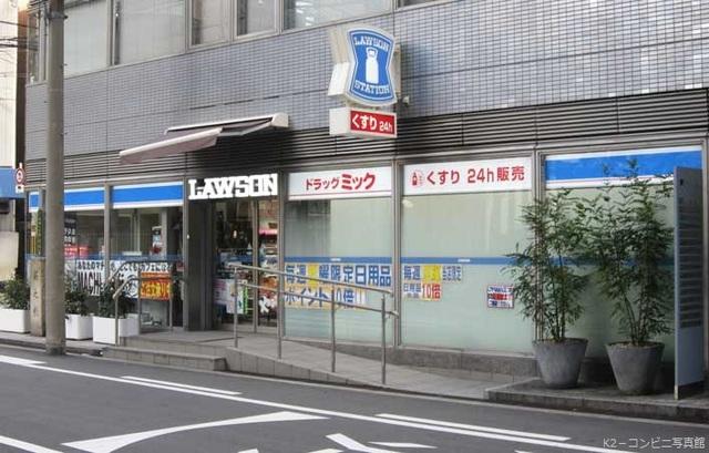 ローソン+ドラッグミック中津一丁目店