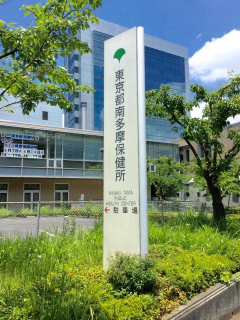 ストークマンション小磯2[周辺施設]役所