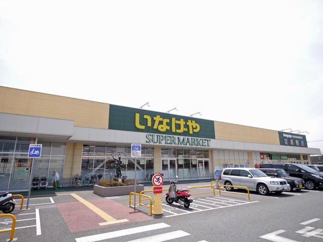 島村ハイツ[周辺施設]スーパー