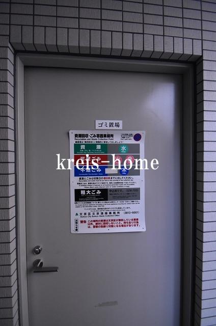 KDXレジデンス文京湯島共用設備