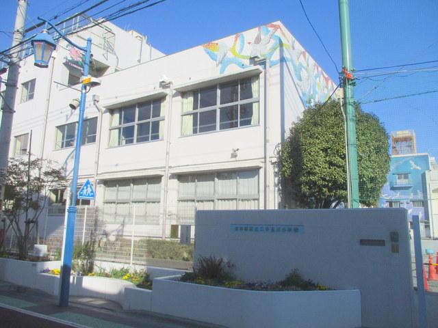 ボヌールメゾン玉川[周辺施設]小学校