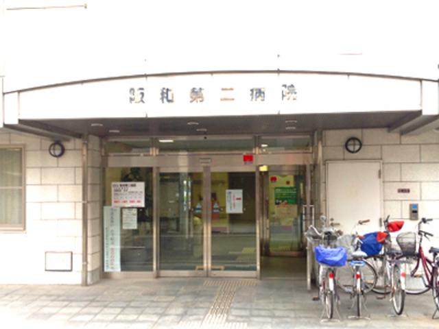 医療法人錦秀会阪和第2病院