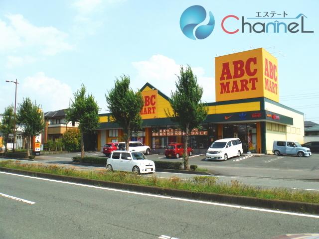 ABC-MART久留米上津店