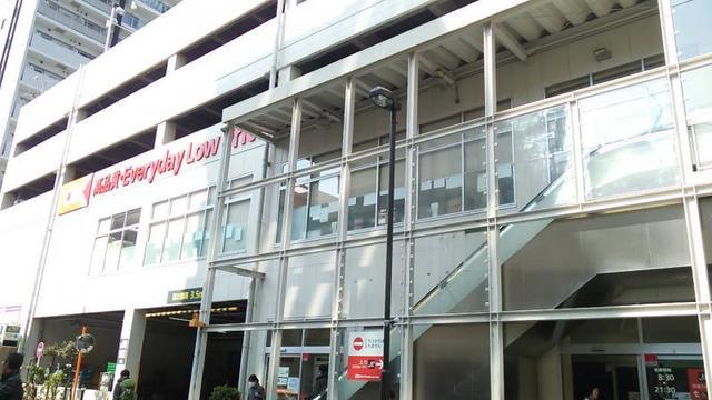 本厚木駅 徒歩3分[周辺施設]スーパー