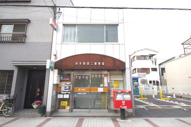 城東関目二郵便局