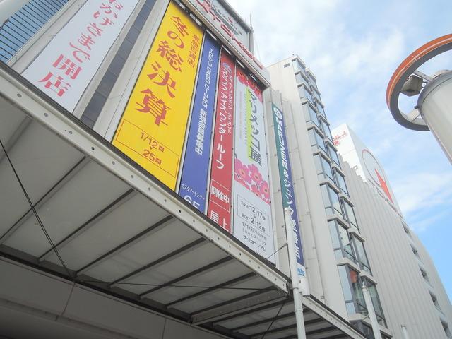 エスコート渋谷松濤[周辺施設]デパート