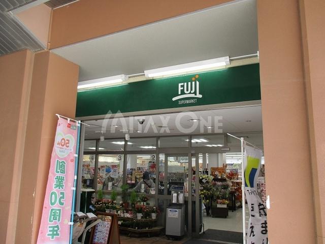 グランコンフォール[周辺施設]スーパー