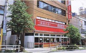 食品の店おおた日野駅前店