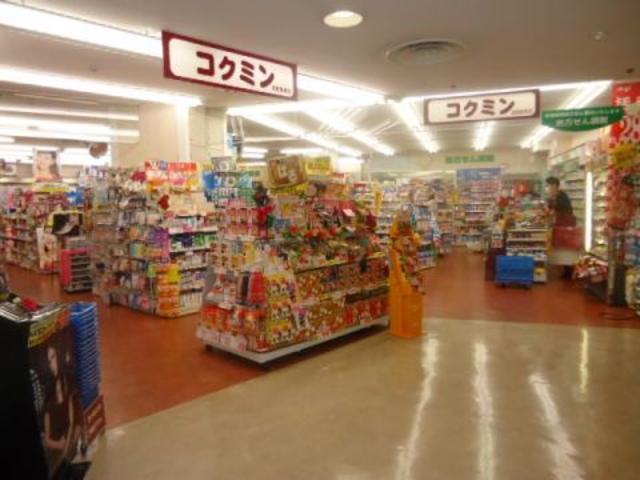 コクミン高島屋堺店