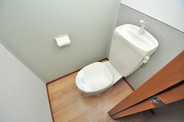 アット・トーク スタンダードなトイレは清潔感があって、リラックス出来ます。