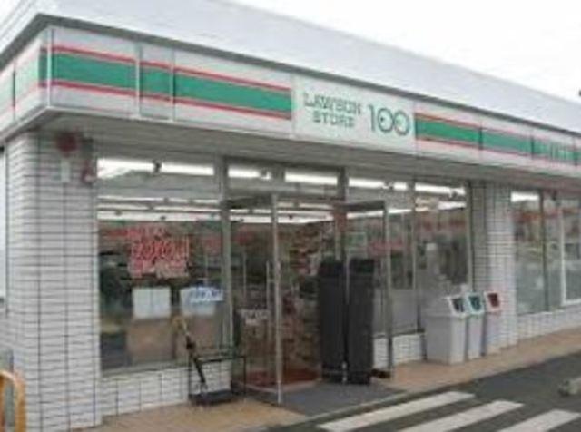 ローソン中野南店