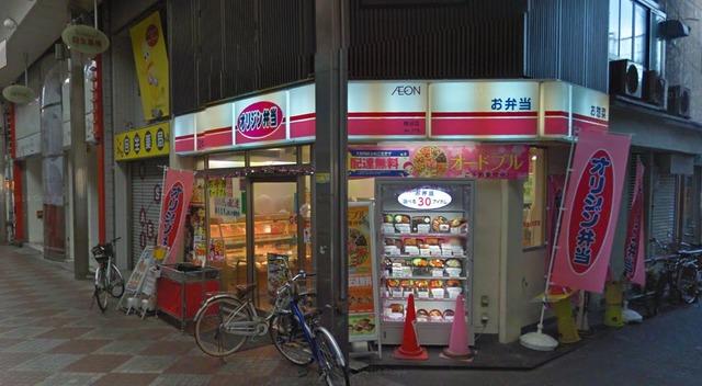キッチンオリジン桃谷店