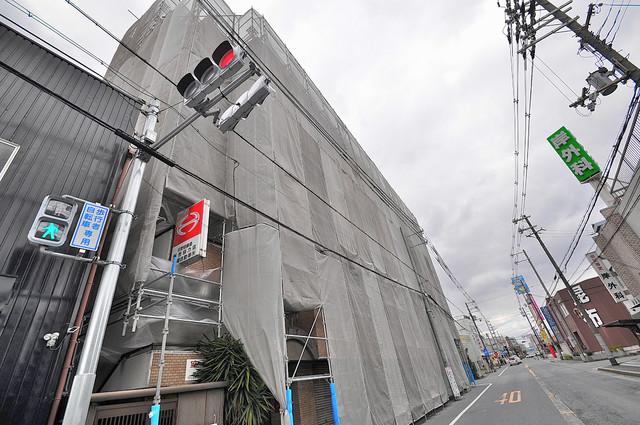七福興産ビル