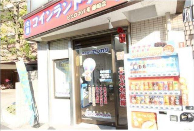 川崎駅 バス9分「藤崎4丁目」徒歩3分共用設備