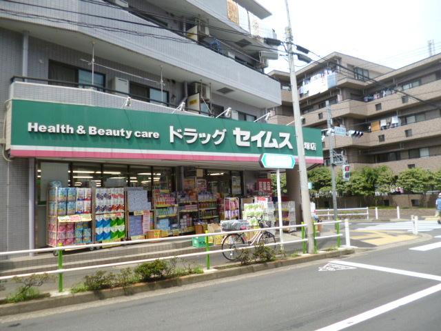 成増駅 徒歩9分[周辺施設]ドラックストア