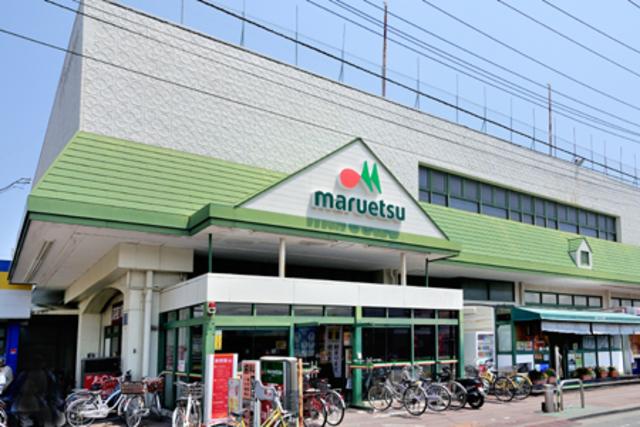 インサイドココア[周辺施設]スーパー
