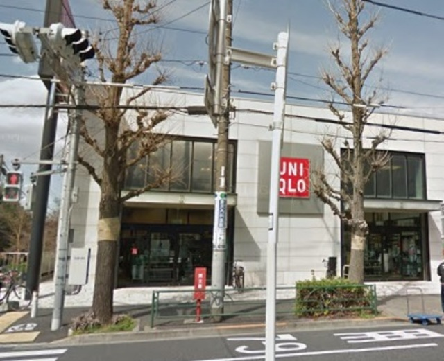 メゾン富士[周辺施設]ショッピングセンター
