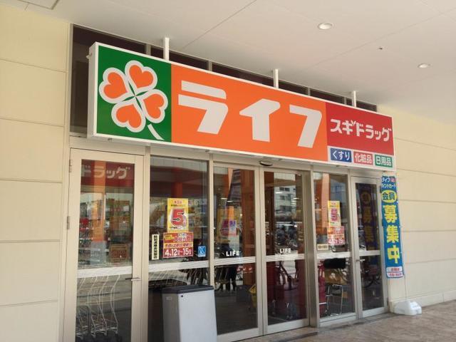 カーザ・セレーナ(旧称)D-room今西様 A棟 ライフ東大阪長田店