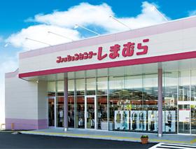 ファッションセンターしまむら片山店