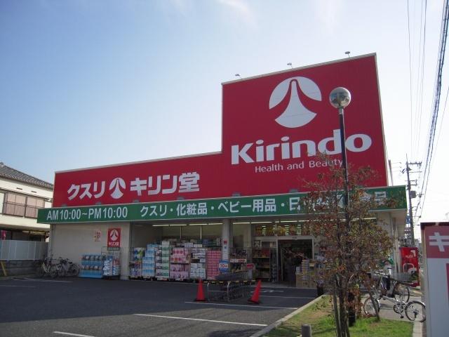 キリン堂池田神田店