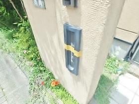 共和戸建共用設備