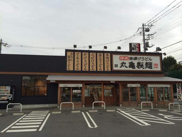 フォレスタA[周辺施設]飲食店