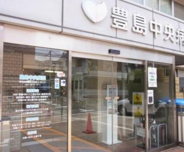 大塚駅 徒歩10分[周辺施設]病院