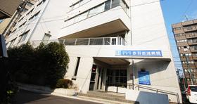 医療法人社団福寿会赤羽岩渕病院