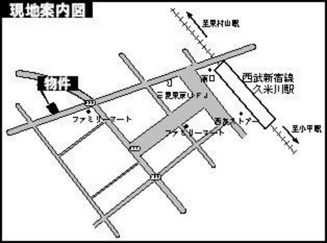 パルテノン久米川案内図