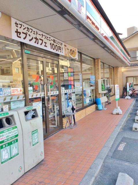 セブンイレブン大阪加美西2丁目店
