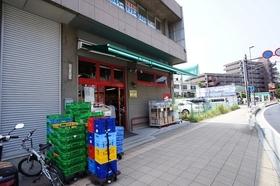 まいばすけっと岡沢町店