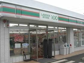 ローソンストア100東陽1丁目店