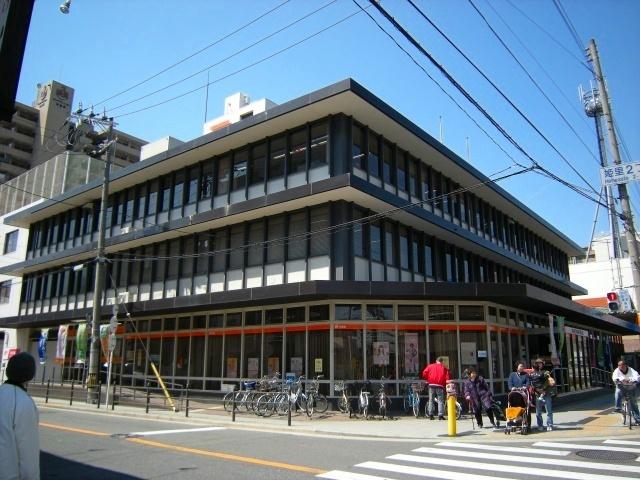 西淀川郵便局