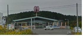 https://image.rentersnet.jp/e5d8f35f-3081-4905-aceb-16cb2a58fd8d_property_picture_959_large.jpg_cap_コメリハード&グリーン西山店
