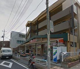 カネマン片倉店