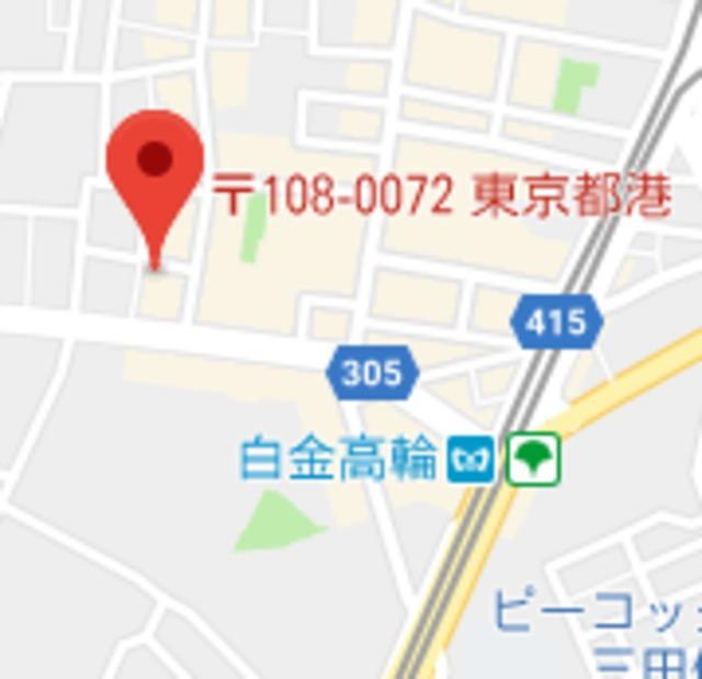 目黒駅 徒歩9分案内図