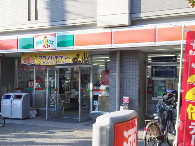 マキノマンション サンクス中本5丁目店