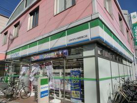 Blue Star G1(ブルースター) ファミリーマート大阪商業大学店