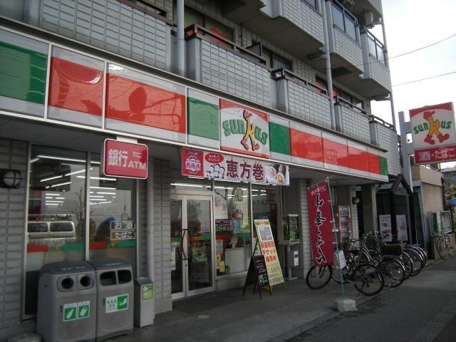 サークルKサンクス塚本店