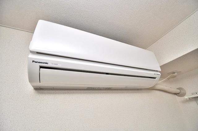 アリーヴェデルチ小阪 エアコンが最初からついているなんて、本当に助かりますね。