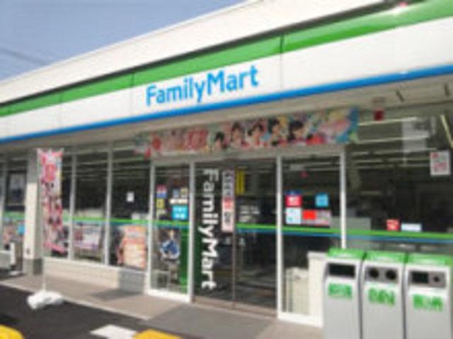 ファミリーマート九条南二丁目店