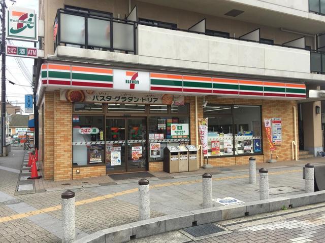セブンイレブン泉佐野日根野駅前店