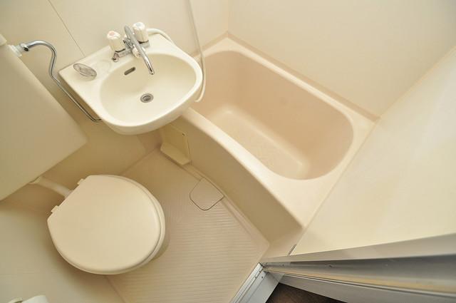 ジョイライフ永和 コンパクトですが機能的なトイレです。