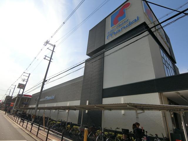万代住吉沢之町店