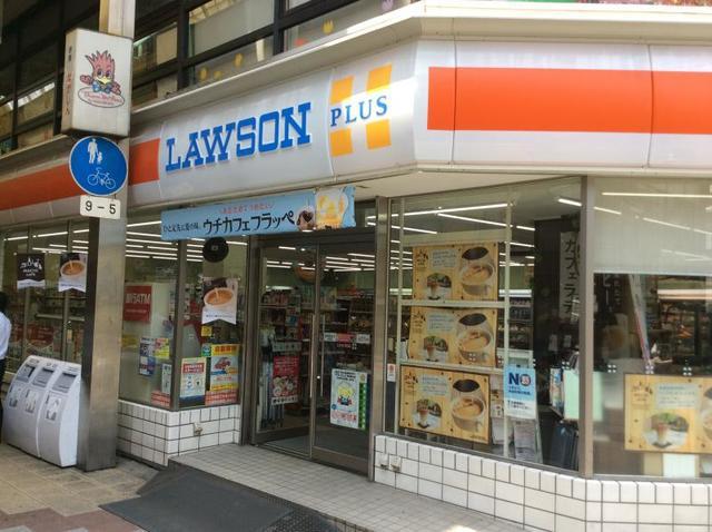 ローソン堺北瓦町一丁店