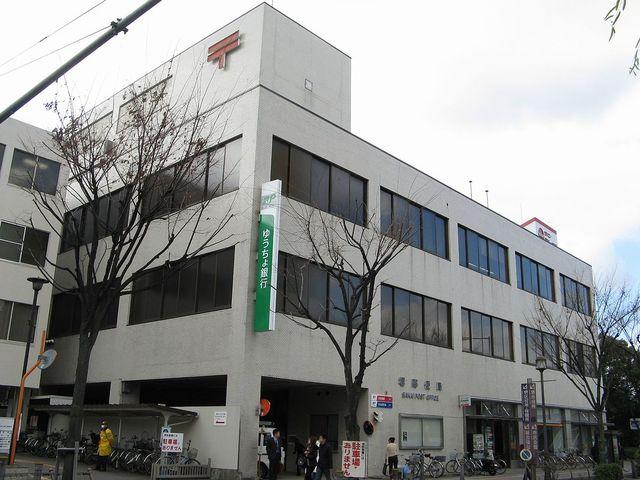 堺東駅前郵便局
