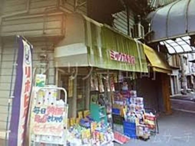 MIK九条薬店